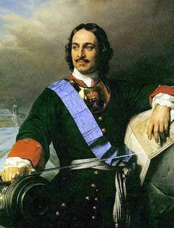Петр III – краткая биография - Русская историческая