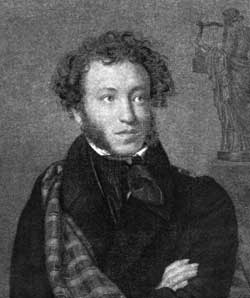 Aleksandr Pushkin photo
