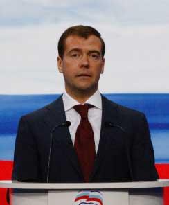 Дмитрий Медведев - полная биография